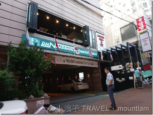 東大門酒店推薦_首爾酒店推介_首爾高CP值推薦_東大門DH誕生酒店_04