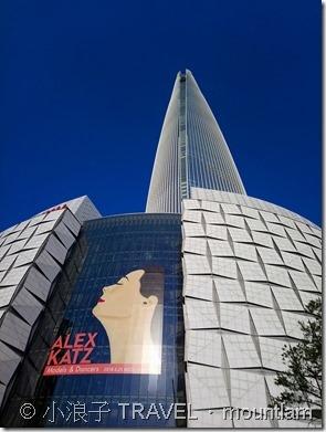 首爾遊記_5日4夜首爾自由行_首爾家庭遊_首爾長輩遊_首爾推薦行程_036