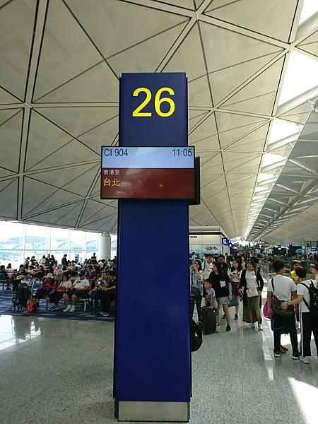 香港國際機場登機閘口