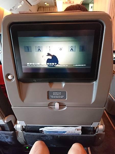 中華航空Boeing 747-400機艙3