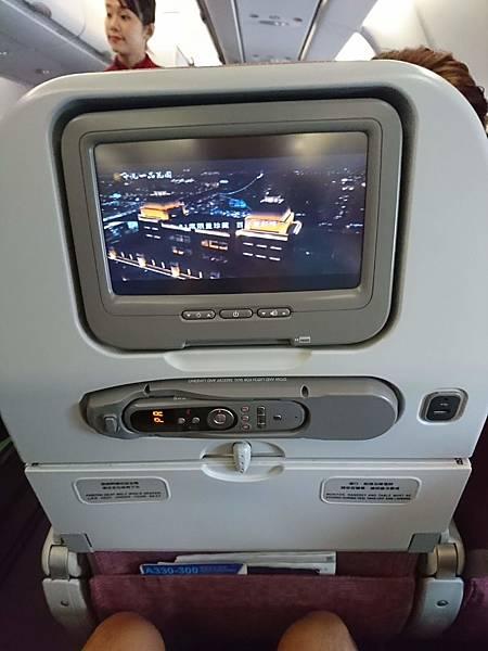中華航空A330-800機艙2