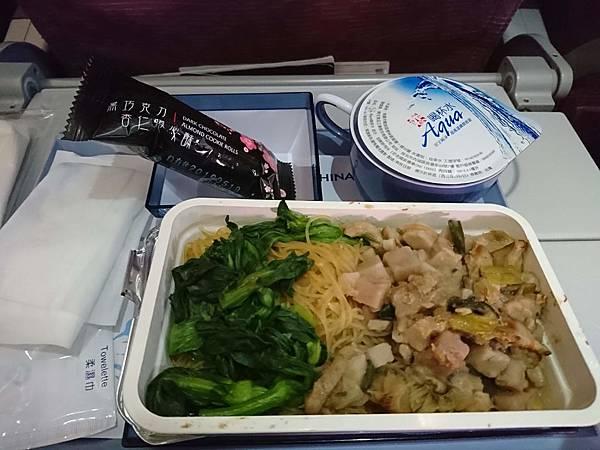 中華航空飛機餐2