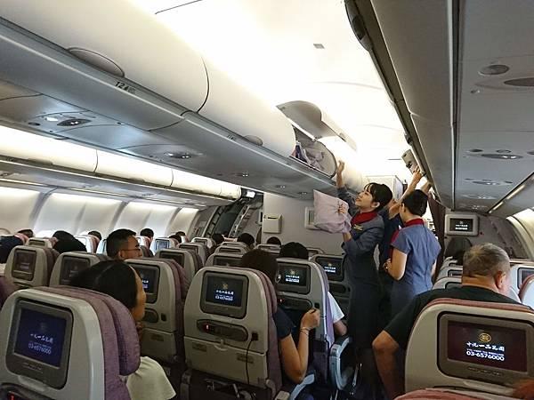 中華航空A330-800機艙