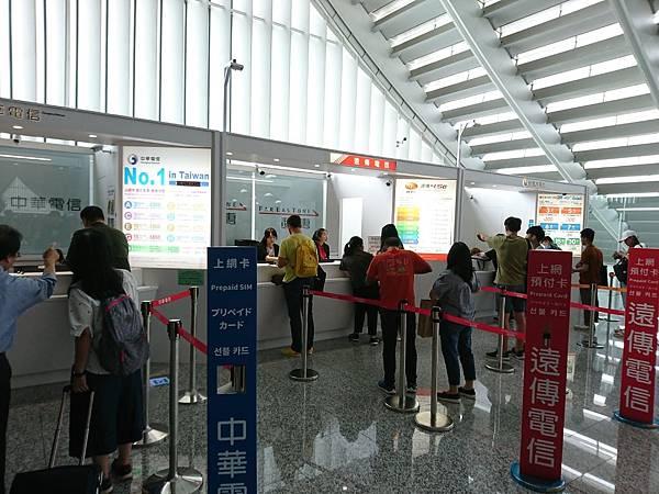 台北桃園機場