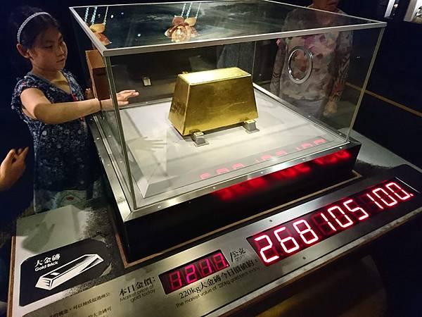 黃金博物館摸黃金
