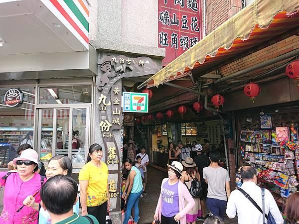 大台北景點:九份老街