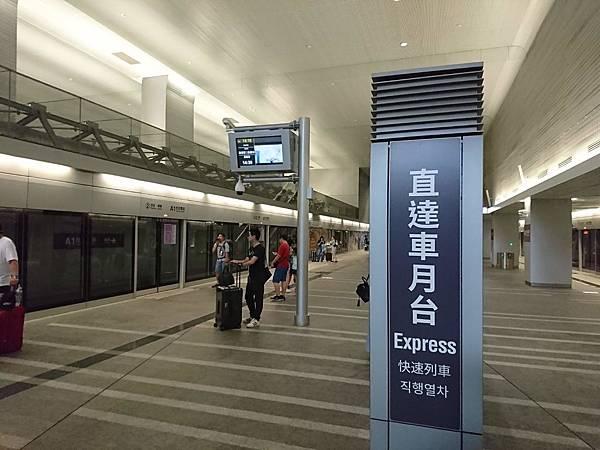 機場捷運直達車月台