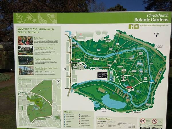 christchurch景點– Hagley Park海格利公園內的botanic gardens