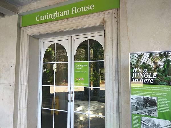 christchurch景點– Hagley Park海格利公園內的exhibition