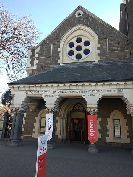 基督城市內景點– canterbury  museum