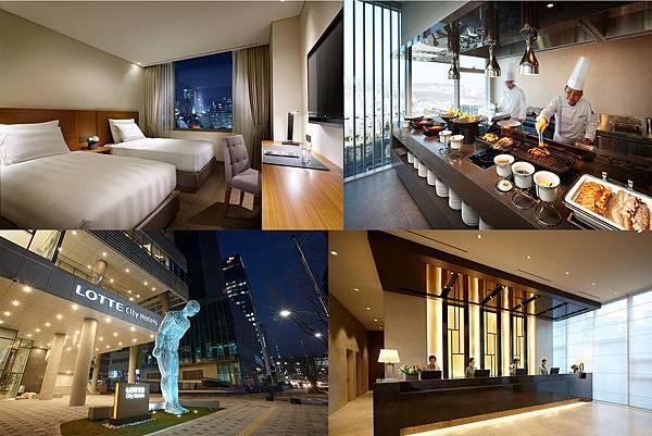 明洞酒店推介_首爾酒店推介_明洞樂天城市酒店