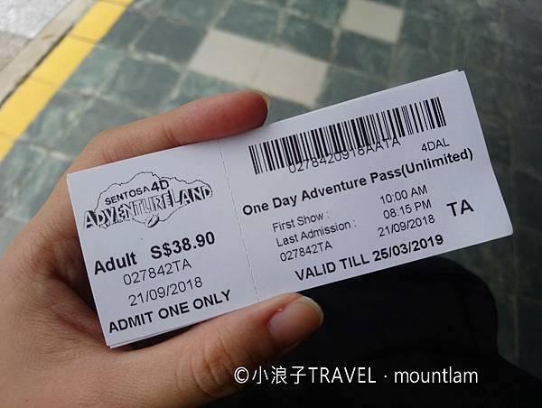 新加坡自由行遊記親子_景點:聖淘沙4D探險樂園Sentosa 4D adventure