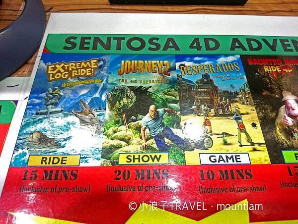 新加坡自由行遊記親子_親子景點:聖淘沙4D探險樂園Sentosa 4D adventure 2