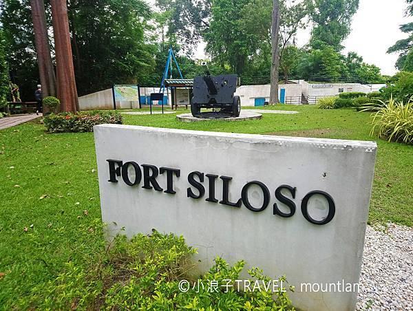 新加坡自由行遊記親子_親子景點:西樂索炮台