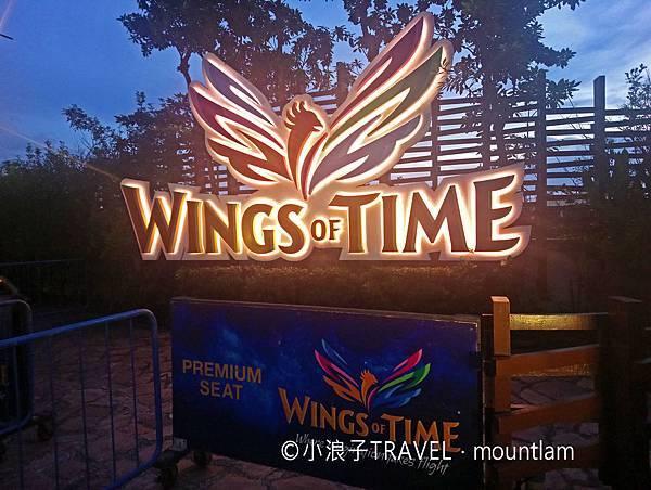 新加坡自由行遊記親子_親子景點:聖淘沙表演wings of time