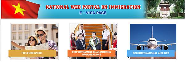 香港特區護照申請越南E-Visa電子簽證