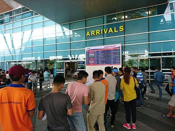 峴港國際機場戶外抵達大廳