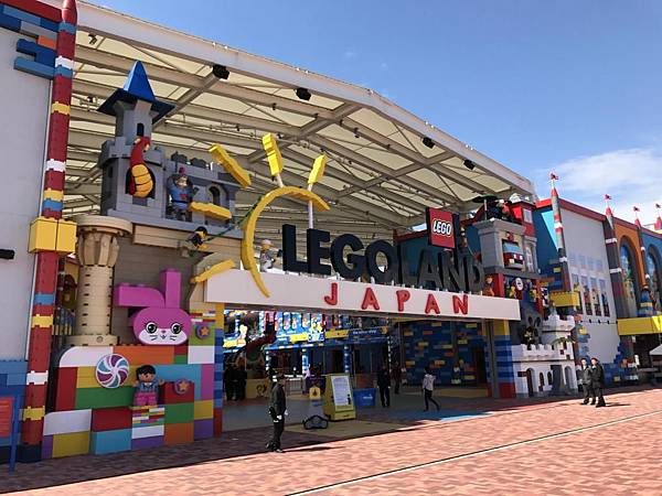 名古屋行程_名古屋Legoland_名古屋5日4夜_名古屋自由行_名古屋親子景點
