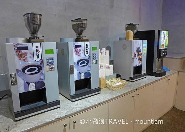 摩莎曼拉精品旅館台北車站館評價_免費24小時飲品小食