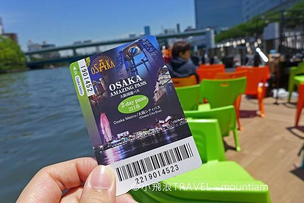 大阪周遊卡景點: 持周遊卡免費乘坐大阪觀光船Osaka Wonder Cruise