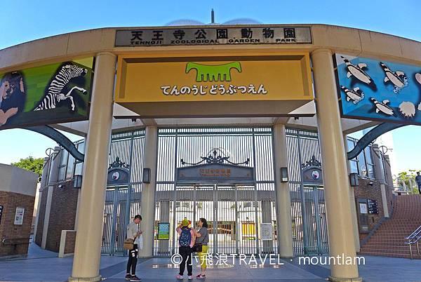 大阪周遊卡景點推薦:天王寺公園內的慶澤園在動物園旁