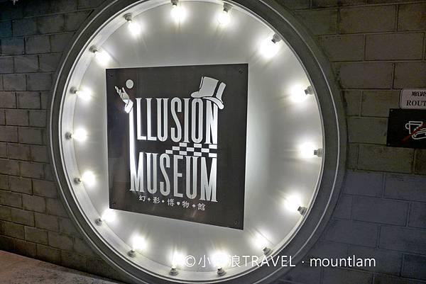 大阪城公園攻略:美食及illusion museum