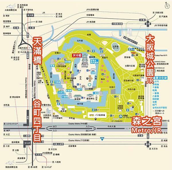 大阪城攻略: 交通往大阪城公園