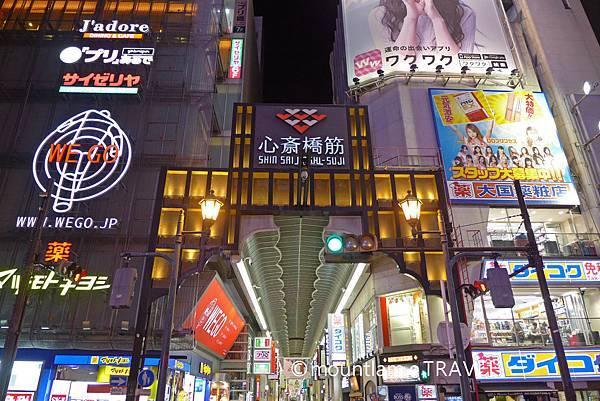 關西自由行: 大阪難波