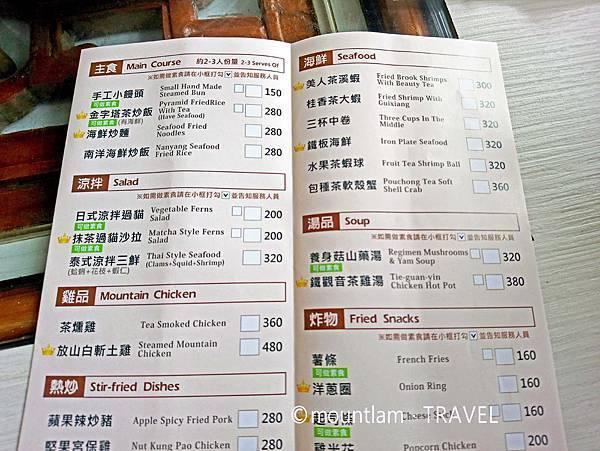 台北貓空景觀餐廳推薦: 四爺SihYe