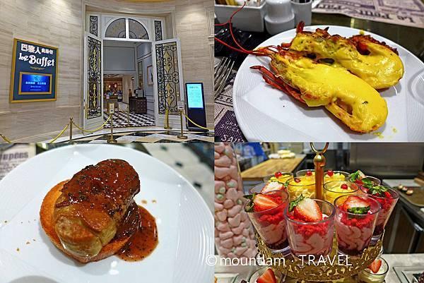 澳門酒店自助餐推介:巴黎人自助餐
