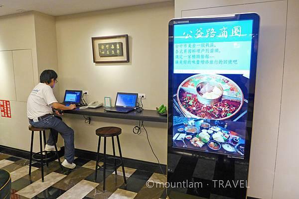 台中住宿寶島53行館公共電腦