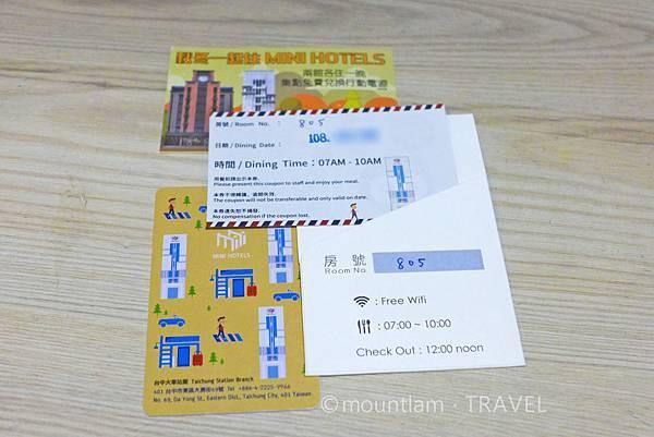 Mini Hotels 台中火車站館評價
