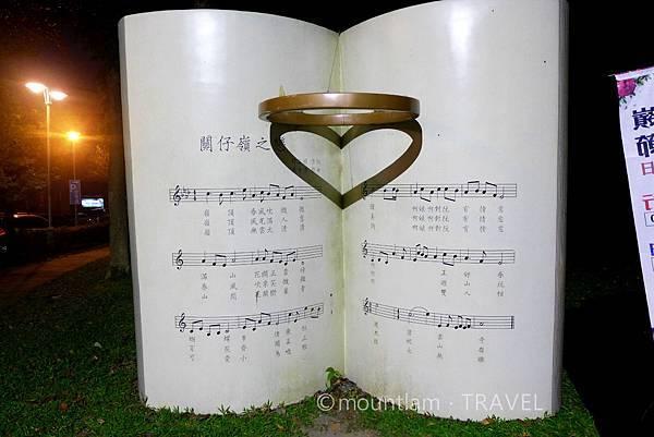 關子嶺情侶打卡位: 街燈下的祝福
