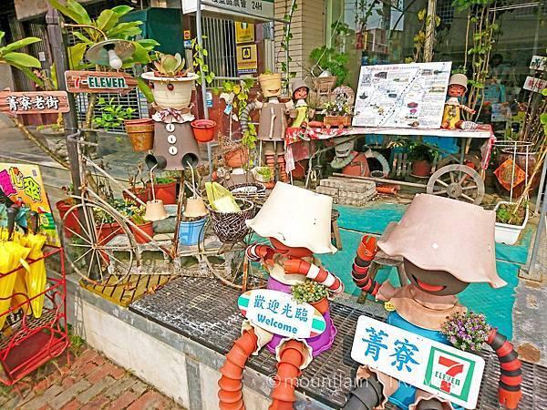 無米樂社區菁寮