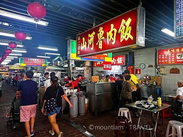 台中第二市場早上至下午營業的山河魯肉飯