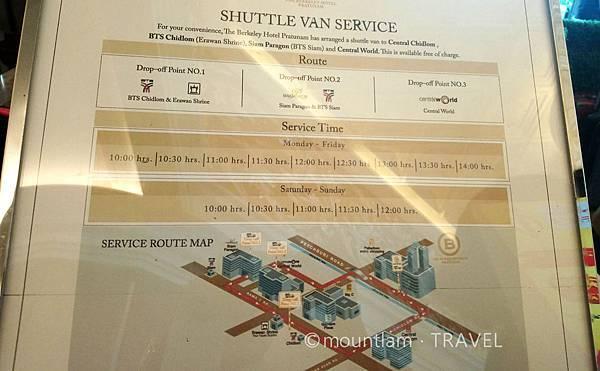 berkeley hotel pratunam 穿梭巴士服務
