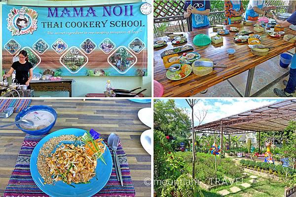 熱門清邁自由行活動: 泰式烹飪課程 --- Mama noi Thai Cookery School