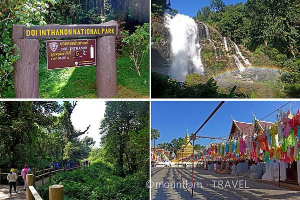 熱門清邁親子景點及活動推介: 茵他儂國家公園 Doi Inthanon National Park