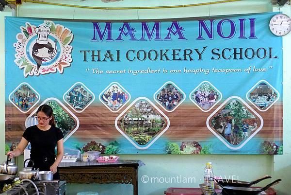 清邁泰式烹飪課程mama noil