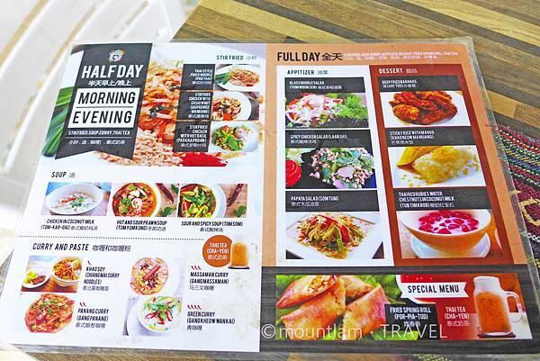 清邁cooking class推介 mama noi泰式烹飪課