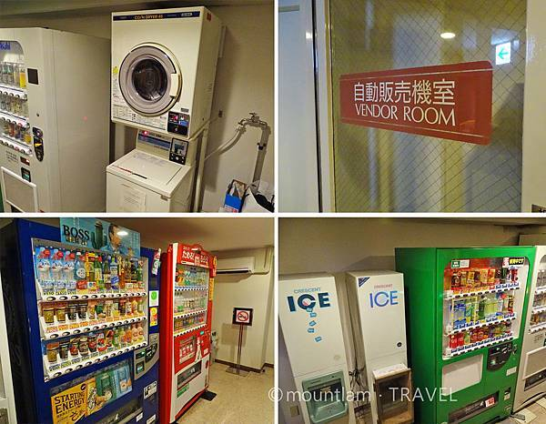 鹿兒島東急REI酒店自助服務 Kagoshima Tokyu REI Hotel
