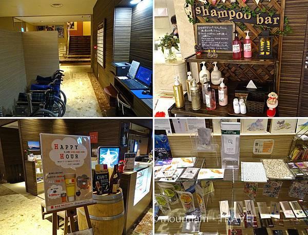 鹿兒島東急REI酒店設施 Kagoshima Tokyu REI Hotel