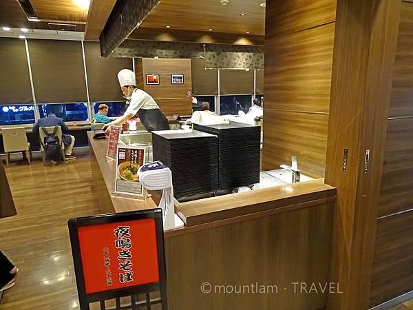 鹿兒島Dormy Inn酒店2樓餐廳 Dormy Inn Kagoshima Natural Hot Spring