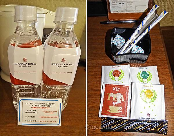 鹿兒島城山酒店房間免費飲料 Shiroyama Hotel Kagoshima