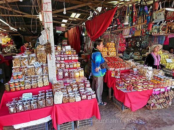 清邁茵他儂國家公園一日遊 Hmong Village 市場
