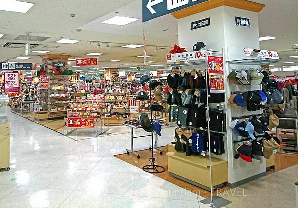AEON鹿兒島中央店