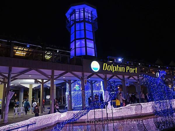 鹿兒島碼頭周邊的Dolphin Port商場