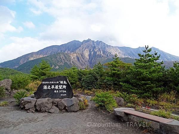 櫻島景點湯之平展望所