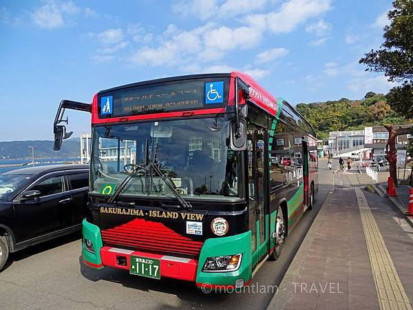 櫻島巡遊巴士Sakurajima Island View Bus