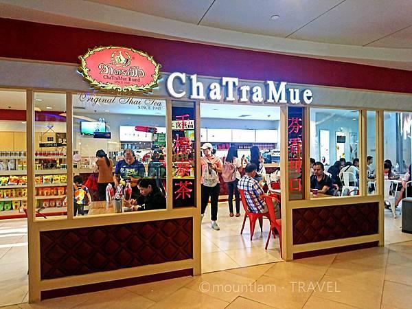 MAYA Lifestyle Shopping Center手標奶茶ChaTraMue